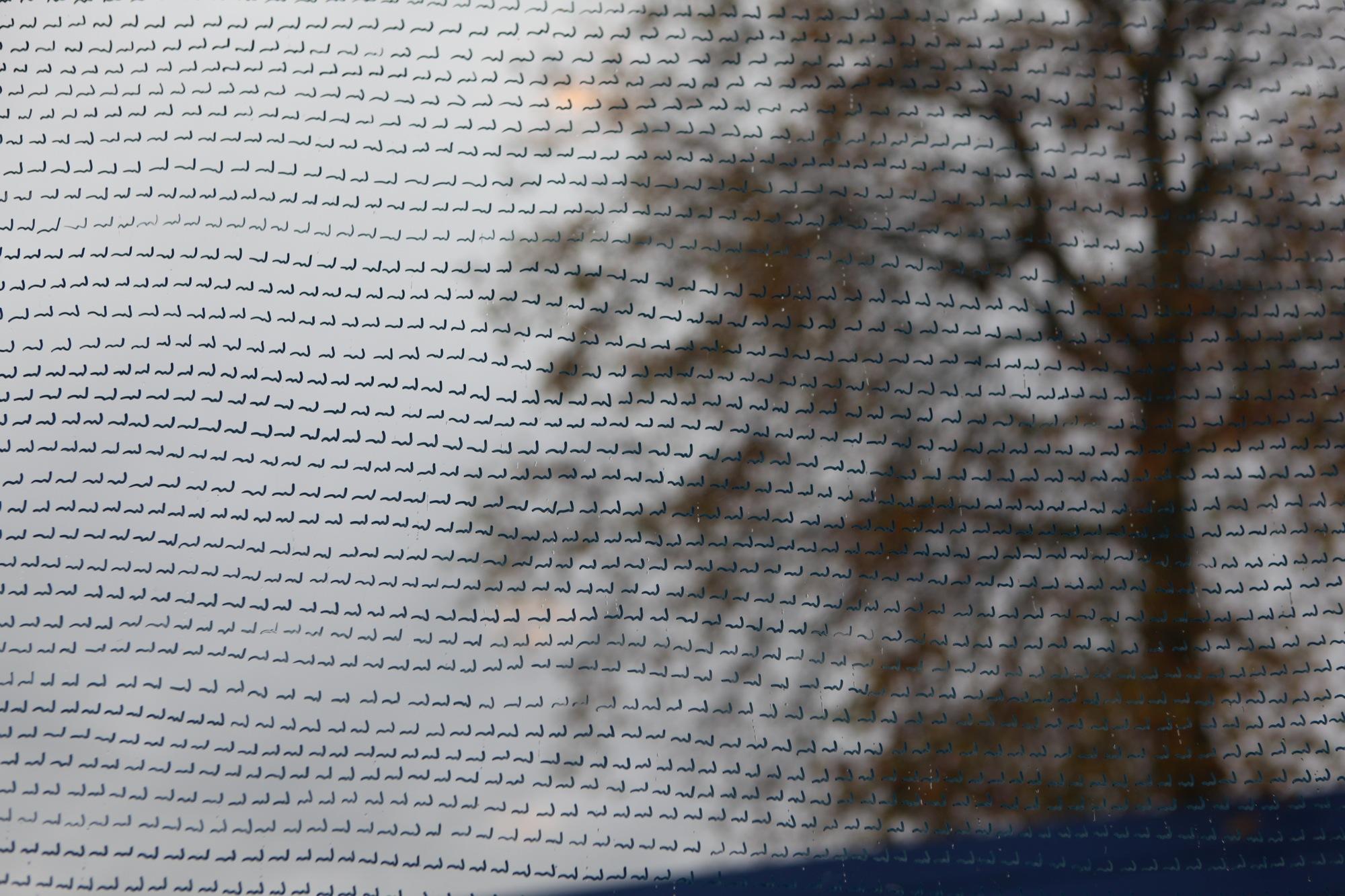 sans titre, 2012, acrylic on glass, residence at HEC Paris
